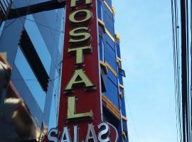 A picture of the hotel: Hostal Salas