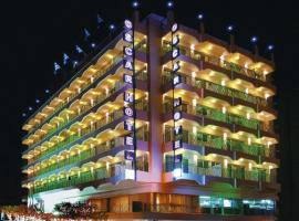 Hotel photo: Athens Oscar Hotel
