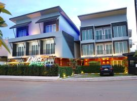 A picture of the hotel: Dada Residence