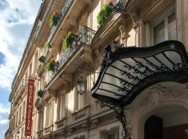 Hôtel Mayfair Paris Париж Франция