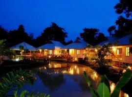 Hotel photo: Pai Herbs Resort