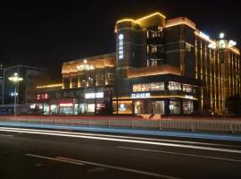 Hotel Photo: Atour Light Hotel Tangshan Exhibition Center