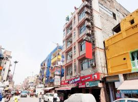 Hotel Photo: Hotel Lals Haveli