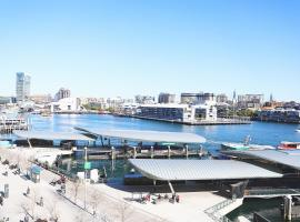 Hotel photo: Darling harbour Waterview Luxury Apartment(情人港水景奢华公寓)