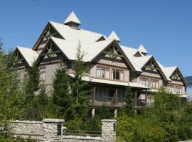 Northstar at Stoney Creek by ResortQuest Whistler Whistler Canada