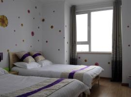 Hotel photo: Ruijing Yangfan Sea View Holiday Apartment