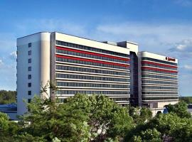 A picture of the hotel: BWI Airport Marriott