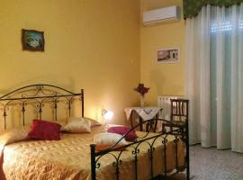 Hotel Photo: B&B La Locanda