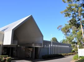 Hotel photo: Sydney Conference & Training Centre