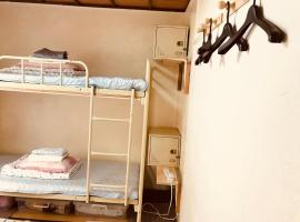 Hotel Photo: IM guest house