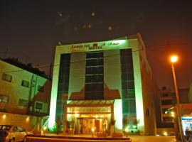 Hotel photo: Amman Inn Hotel