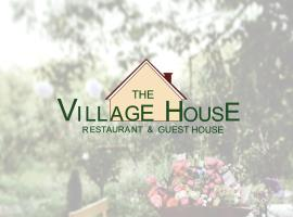 Hotel photo: The Village House