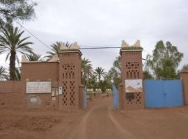 Oasis Mille et Une Nuits Mhamid Morocco