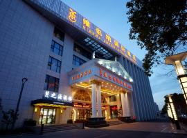 Фотографія готелю: Vienna International Hotel Shanghai Pudong Airport Free Trade Zone
