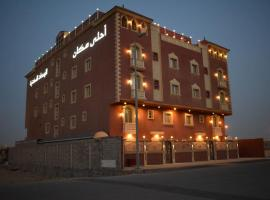A picture of the hotel: أحلى مكان / Ahla Makan