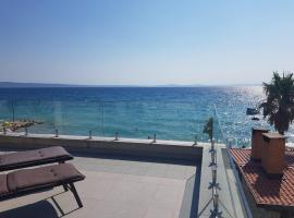 Hotel Photo: Beach Hotel Split