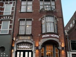 Hotel photo: Hotel Iron Horse Leidse Square