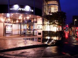 Hotel photo: Hotel AreaOne Chitose