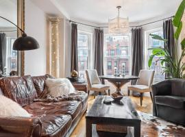 Hotel photo: Back Bay Newbury Street Beautiful Designer Suite