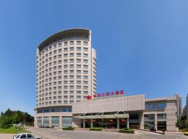Hotel photo: Jiangxi Grand Hotel Beijing