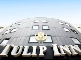 Hotel photo: Tulip Inn Antwerpen