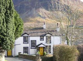 Hotel photo: Kirkstile Inn