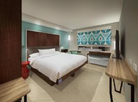 Hotel Photo: Tru by Hilton Syracuse North Airport Area