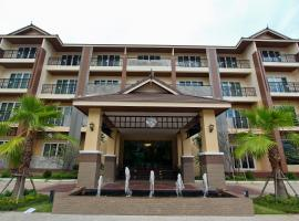 Hotel Photo: Kitlada Hotel Udonthani