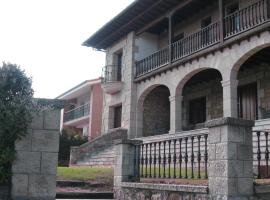Hotel near Northern Spain: Posada El Jardin de Angela