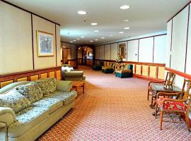 Hotel Photo: Hudson Valley Resort & Spa
