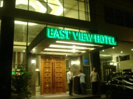 Hotel near Mansilingan: East View Hotel