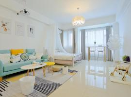 Hotel photo: 【Time of the Other side】Beautiful Boutique Guesthouse