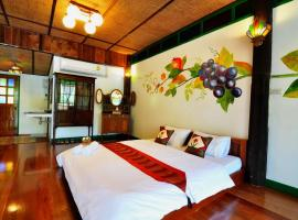 Hotel Photo: Baan Imm Sook Resort