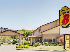 Hotel photo: Super 8 by Wyndham Klamath Falls