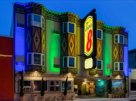 Hotel Photo: Super 8 by Wyndham San Francisco/Near the Marina