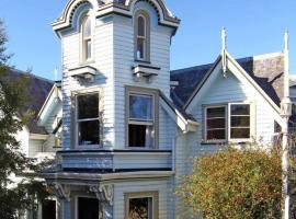 Hotel photo: Hulmes Court Bed And Breakfast