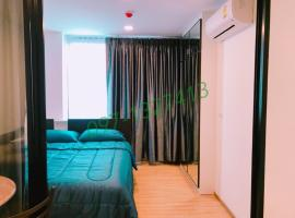 A picture of the hotel: Notting Hill Charoen Krung by NK