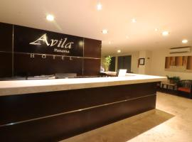 A picture of the hotel: Hotel Avila Panama