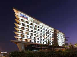 Park Inn by Radisson Abu Dhabi Yas Island Abu Dhabi United Arab Emirates