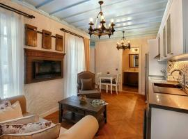 A picture of the hotel: PETİTE BOUTIQUE APART