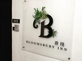 Hotel photo: Bloomsbury Inn