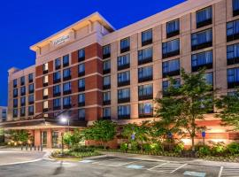 Hotel fotografie: Courtyard by Marriott Dulles Airport Herndon
