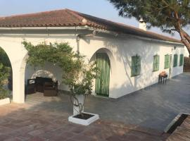 A picture of the hotel: casa rural en la Costa del Sol