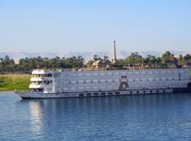 Hotel Photo: M/S Nile Azur - 07 Nights each Saturday From Luxor