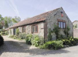 Hotel Photo: Hunt Cottage