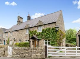 Hotel Photo: Brookside Cottage