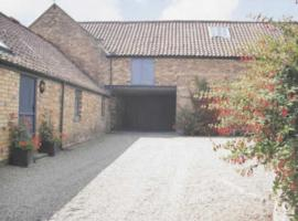 Hotel Photo: Stepping Gate Cottage