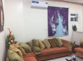 Hotel Photo: Abo Faris Furnished Apartments(Singles only)