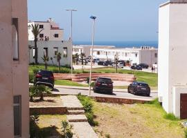 Hotel photo: TARIFA BAY
