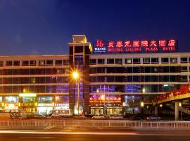 Jingtailong International Hotel Beijing China